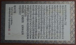 3dsc006701