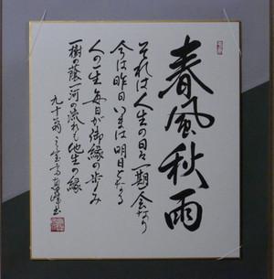P10609341