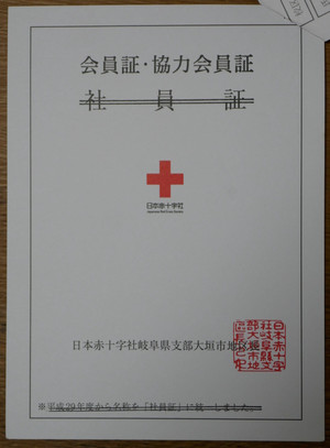 P1050184s