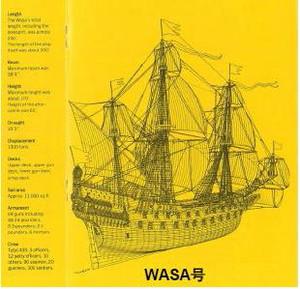 Wasa1