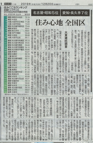 Scan0173