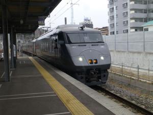 P1140411s