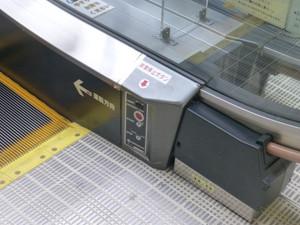 P1140364s