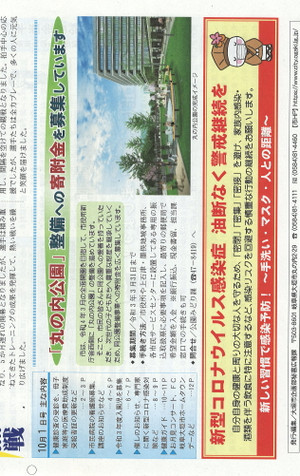 Scan01821