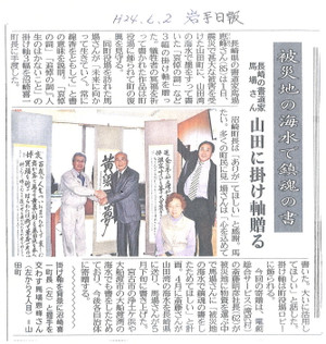 Scan01871